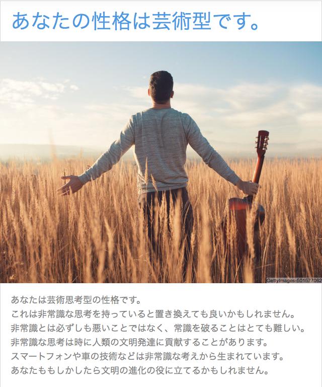 f:id:haruusagi_kyo:20170127162607p:plain