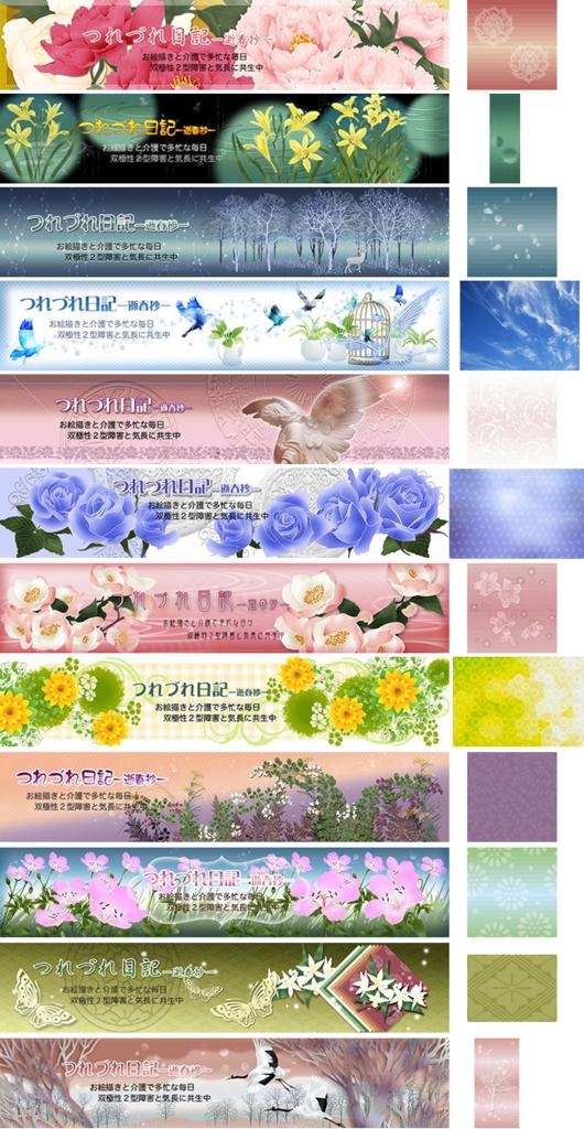f:id:haruusagi_kyo:20170128134154j:plain