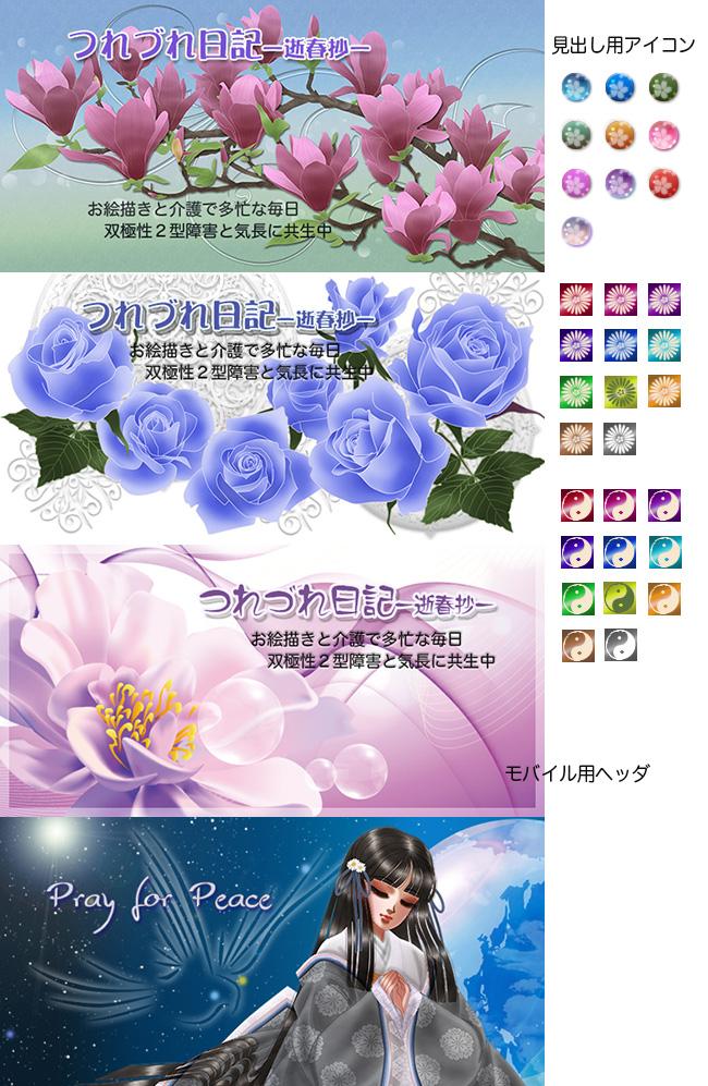 f:id:haruusagi_kyo:20170128134257j:plain