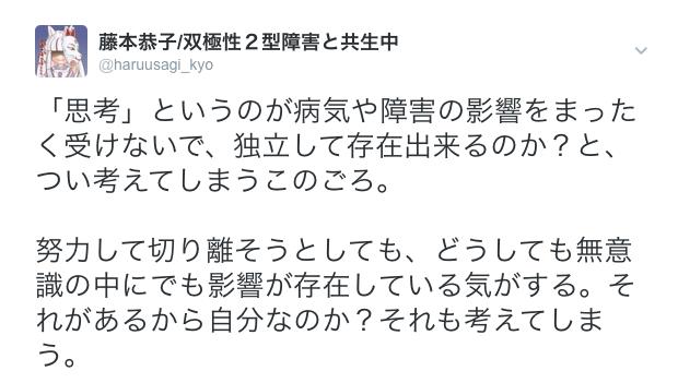 f:id:haruusagi_kyo:20170207210714p:plain