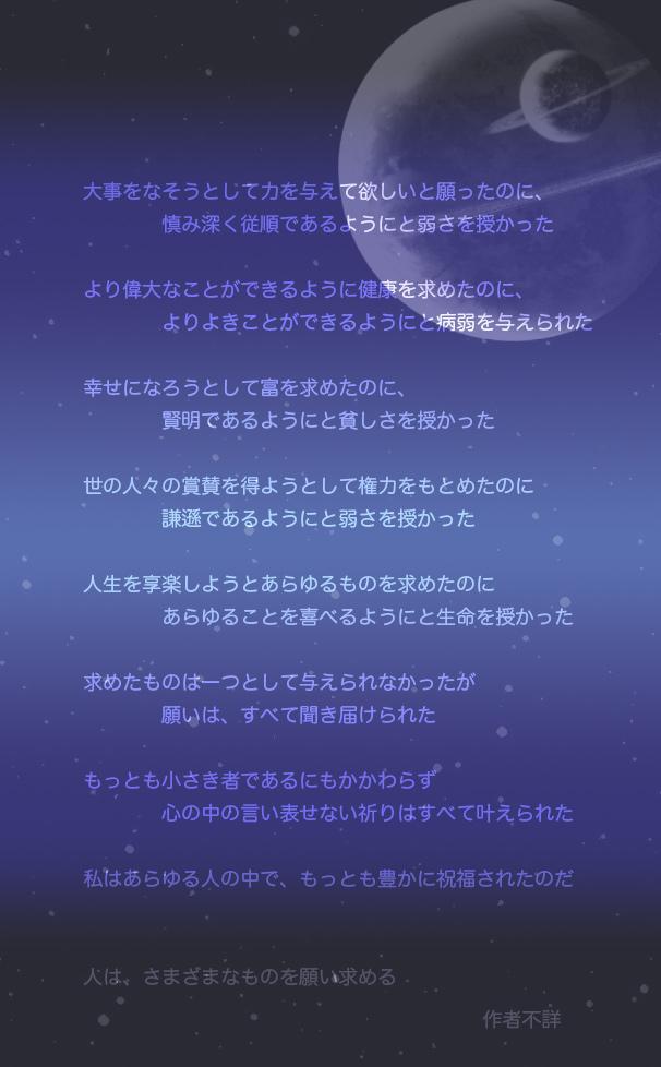 f:id:haruusagi_kyo:20170209102637j:plain