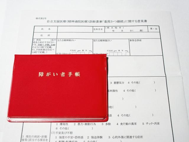 f:id:haruusagi_kyo:20170209213502j:plain