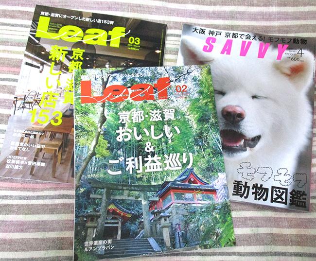 f:id:haruusagi_kyo:20170224093928j:plain