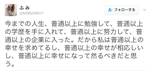 f:id:haruusagi_kyo:20170301094658p:plain