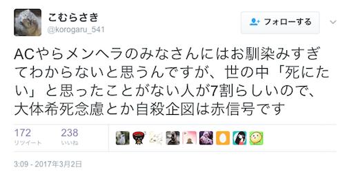 f:id:haruusagi_kyo:20170302094021p:plain