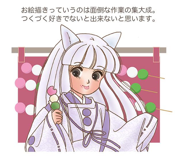 f:id:haruusagi_kyo:20170306104954j:plain