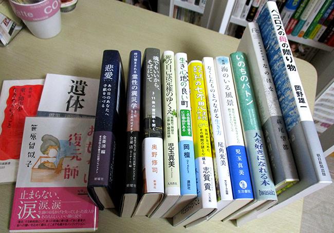 f:id:haruusagi_kyo:20170311192317j:plain