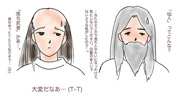 f:id:haruusagi_kyo:20170324093626j:plain