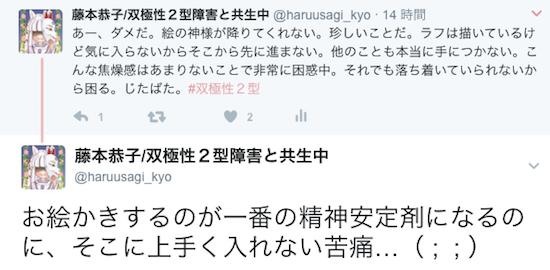 f:id:haruusagi_kyo:20170413091852p:plain