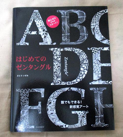 f:id:haruusagi_kyo:20170415184848j:plain