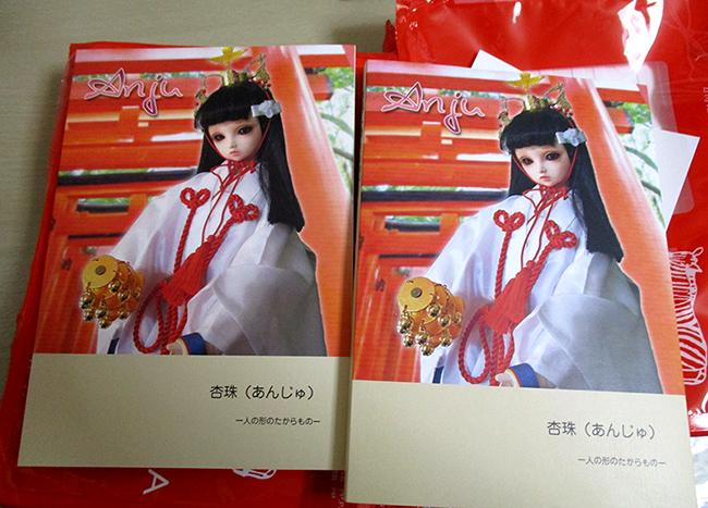 f:id:haruusagi_kyo:20170516083622j:plain