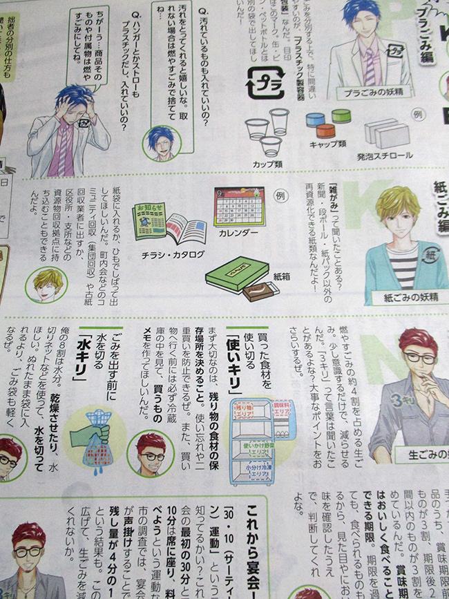 f:id:haruusagi_kyo:20170529191217j:plain