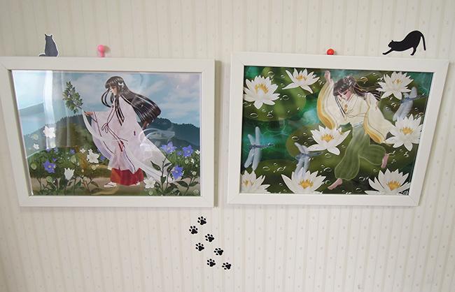 f:id:haruusagi_kyo:20170629201203j:plain