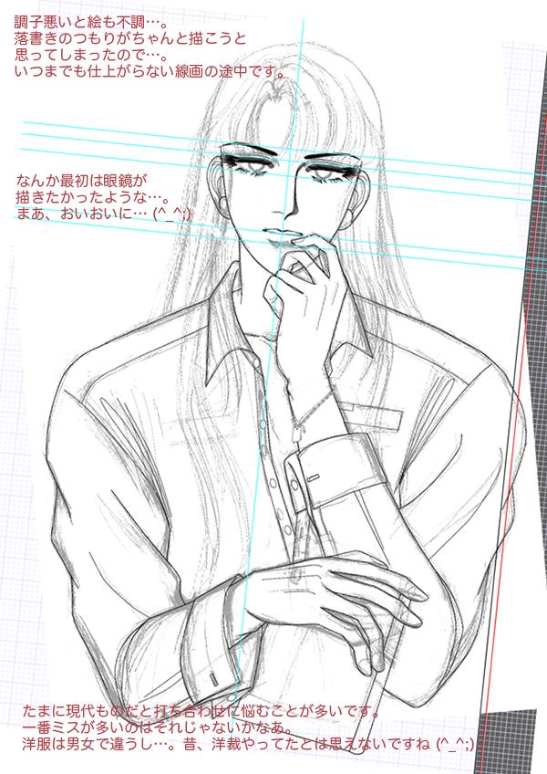 f:id:haruusagi_kyo:20170705211107j:plain