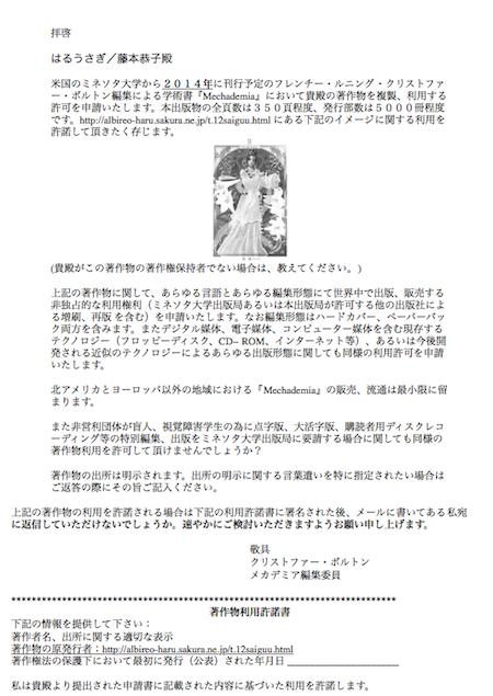 f:id:haruusagi_kyo:20170706100142p:plain