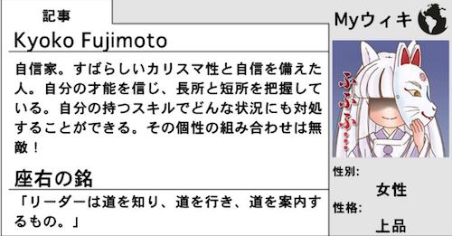 f:id:haruusagi_kyo:20170706202631p:plain
