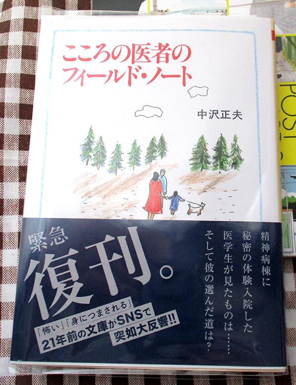 f:id:haruusagi_kyo:20170708091856j:plain