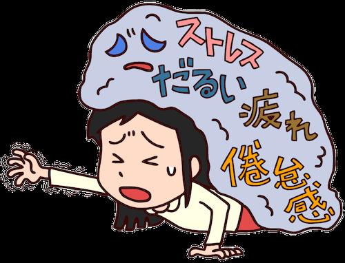 f:id:haruusagi_kyo:20170723084436p:plain