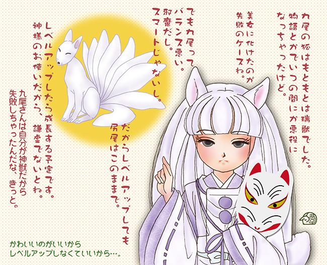 f:id:haruusagi_kyo:20170808082944j:plain