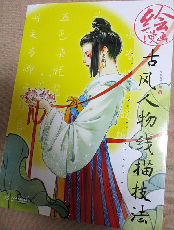 f:id:haruusagi_kyo:20170815190852j:plain