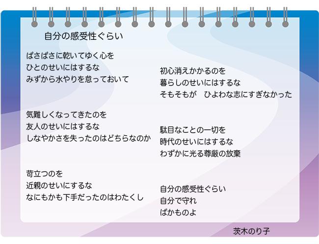 f:id:haruusagi_kyo:20170820201337p:plain