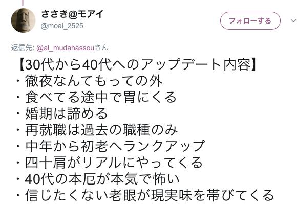 f:id:haruusagi_kyo:20170831083826p:plain