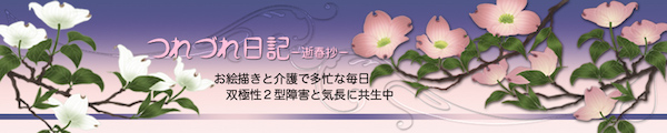 f:id:haruusagi_kyo:20170902202353j:plain
