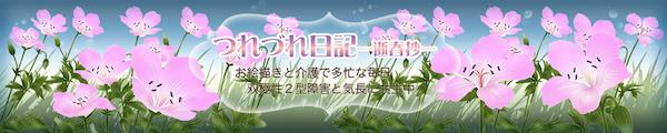 f:id:haruusagi_kyo:20170902202407j:plain