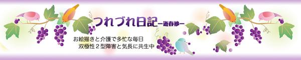 f:id:haruusagi_kyo:20170902202439j:plain