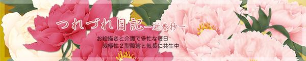 f:id:haruusagi_kyo:20170902202553j:plain