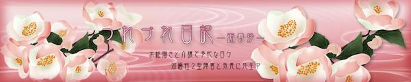 f:id:haruusagi_kyo:20170902202608j:plain