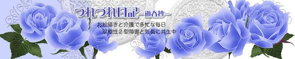 f:id:haruusagi_kyo:20170902202627j:plain