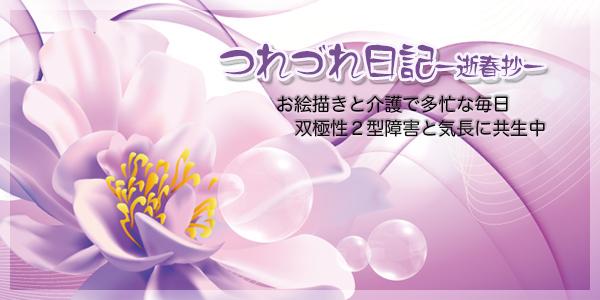 f:id:haruusagi_kyo:20170902202715j:plain