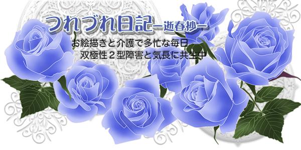 f:id:haruusagi_kyo:20170902202731j:plain