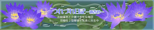 f:id:haruusagi_kyo:20170902202831j:plain