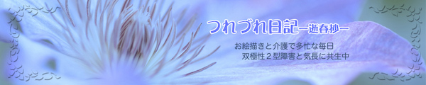 f:id:haruusagi_kyo:20170902203015j:plain