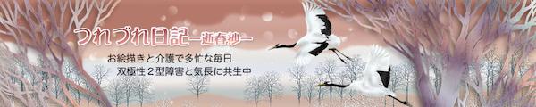 f:id:haruusagi_kyo:20170903123718j:plain