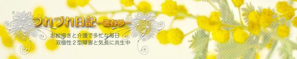 f:id:haruusagi_kyo:20170903123747j:plain