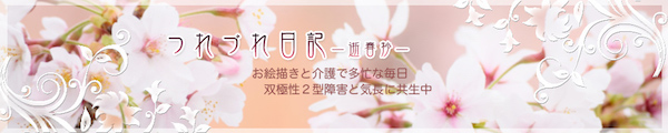 f:id:haruusagi_kyo:20170903123805j:plain