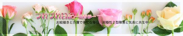 f:id:haruusagi_kyo:20170903123819j:plain