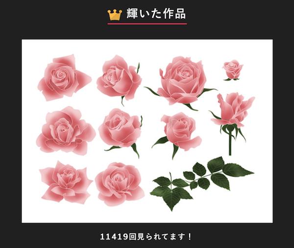 f:id:haruusagi_kyo:20170910075456p:plain