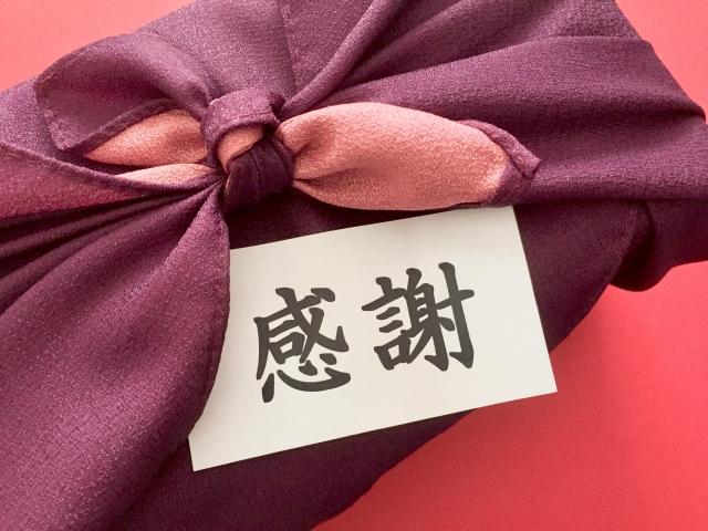 f:id:haruusagi_kyo:20170917083313j:plain