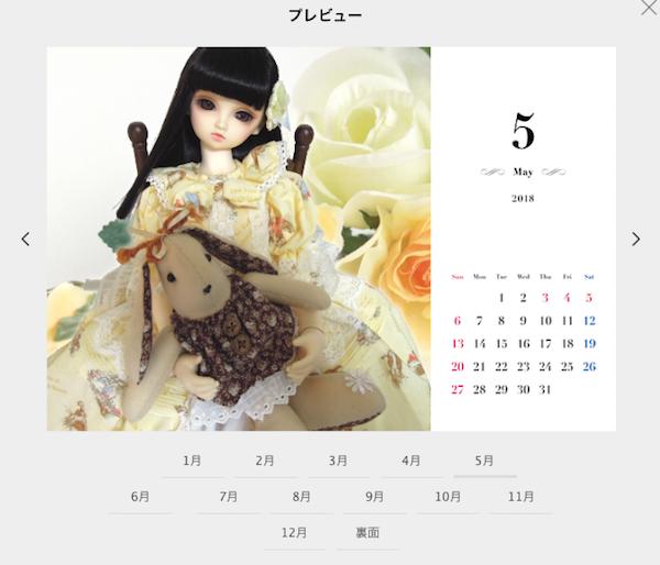 f:id:haruusagi_kyo:20170923210344p:plain