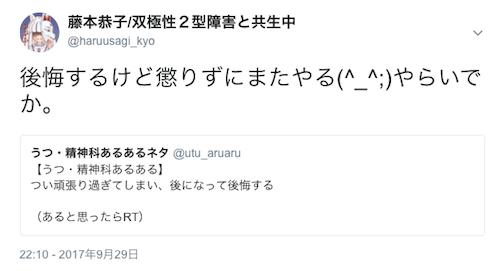 f:id:haruusagi_kyo:20171002065115p:plain