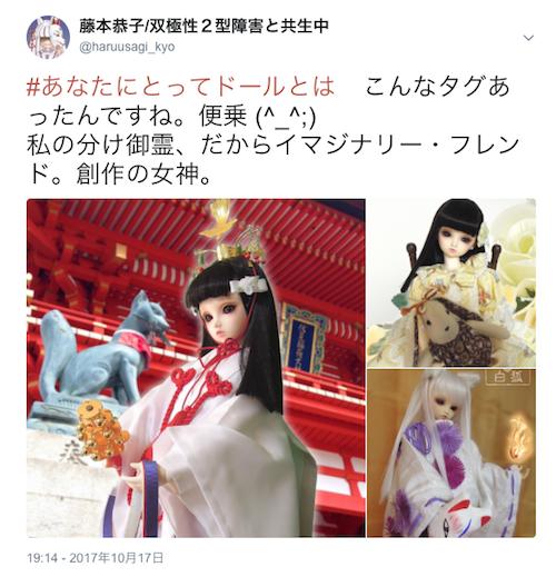 f:id:haruusagi_kyo:20171020091944p:plain