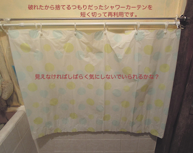 f:id:haruusagi_kyo:20171106210516j:plain