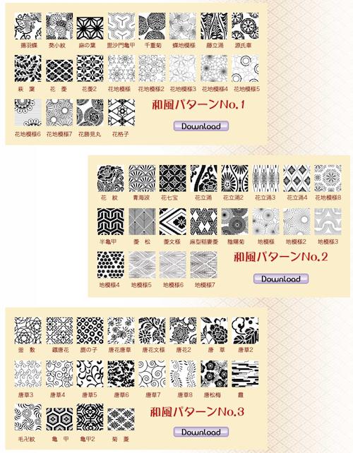f:id:haruusagi_kyo:20171124080429p:plain