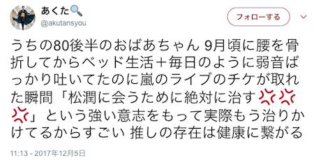 f:id:haruusagi_kyo:20171207202850p:plain
