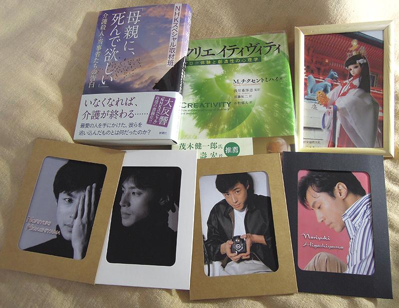 f:id:haruusagi_kyo:20171229075522j:plain