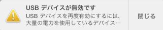 f:id:haruusagi_kyo:20180107095711p:plain